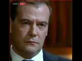 Медведев отвечает на вопросы Познера