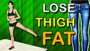 Lose Thigh Fat: Exercise To Reduce Thigh Fat At Home