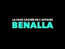 La face cachée de l'affaire Benalla   Par Francis Cousin