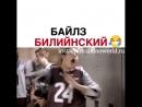Стайлз Стилински