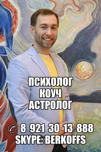 Иван Серебров
