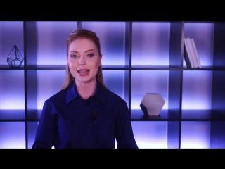 Alpha News _ Новости Альфа Кеш