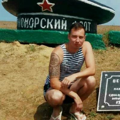 Дмитрий Липин