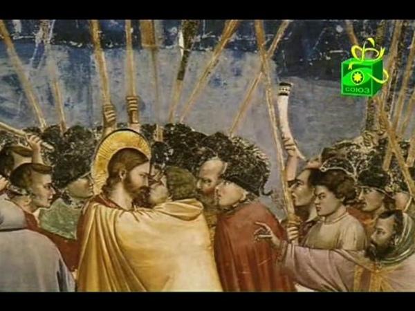 Уроки Православия Оглашения в современной Церкви Ч 12 2011 01 04