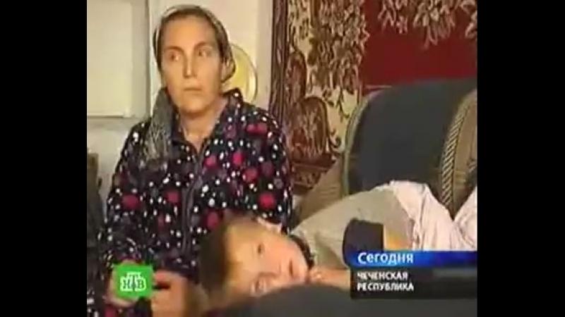 Долгожители Чечни. Горцы.