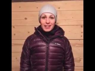 Магдалена Нойнер (Хольцер) в Рождественской гонке?