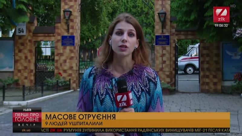 НАЖИВО Масове отруєння кебабом Випуск за 19 00