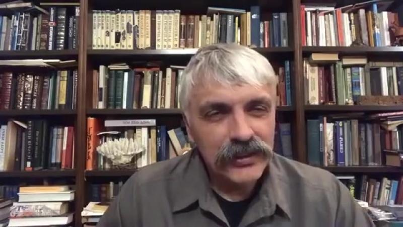 Дмитро Корчинський Вечірня казка про казки
