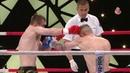 Ivan Kondratiev (Иван Кондратьев) RUS VS Robert Rajewski (Роберт Раевский) POL