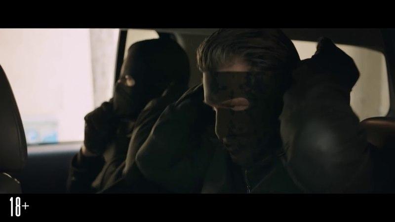 Убийца 2. Против всех - Русский трейлер (дублированный) 1080p