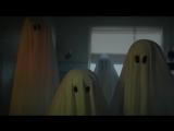 Танцующие привидения