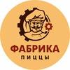 ФАБРИКА ПИЦЦЫ Самара | Доставка пиццы и роллов