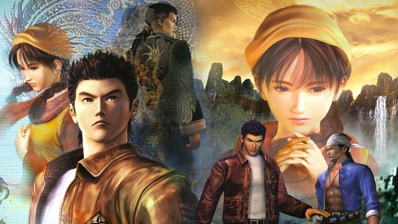 Shenmue I II Re-Release Announcement Trailer