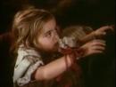 Дети подземелья / В дурном обществе