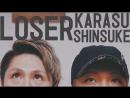KARASU×SHINSUKE LOSERを踊ってみた オリジナル振付 Niconico Video