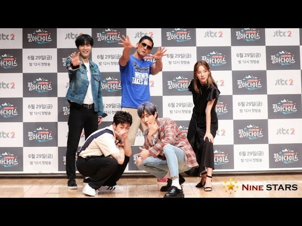 [Nine Stars] JR-박준형-딘딘-산다라박-은혁 @ 사서고생2-팔아다이스' 제작발표회
