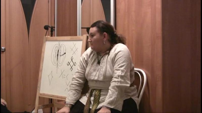 4.Подготовка к зачатию.Арина Никитина.2012 (4 из 4)