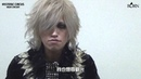 Ryoga of BORN's greetings to Taiwanese fans