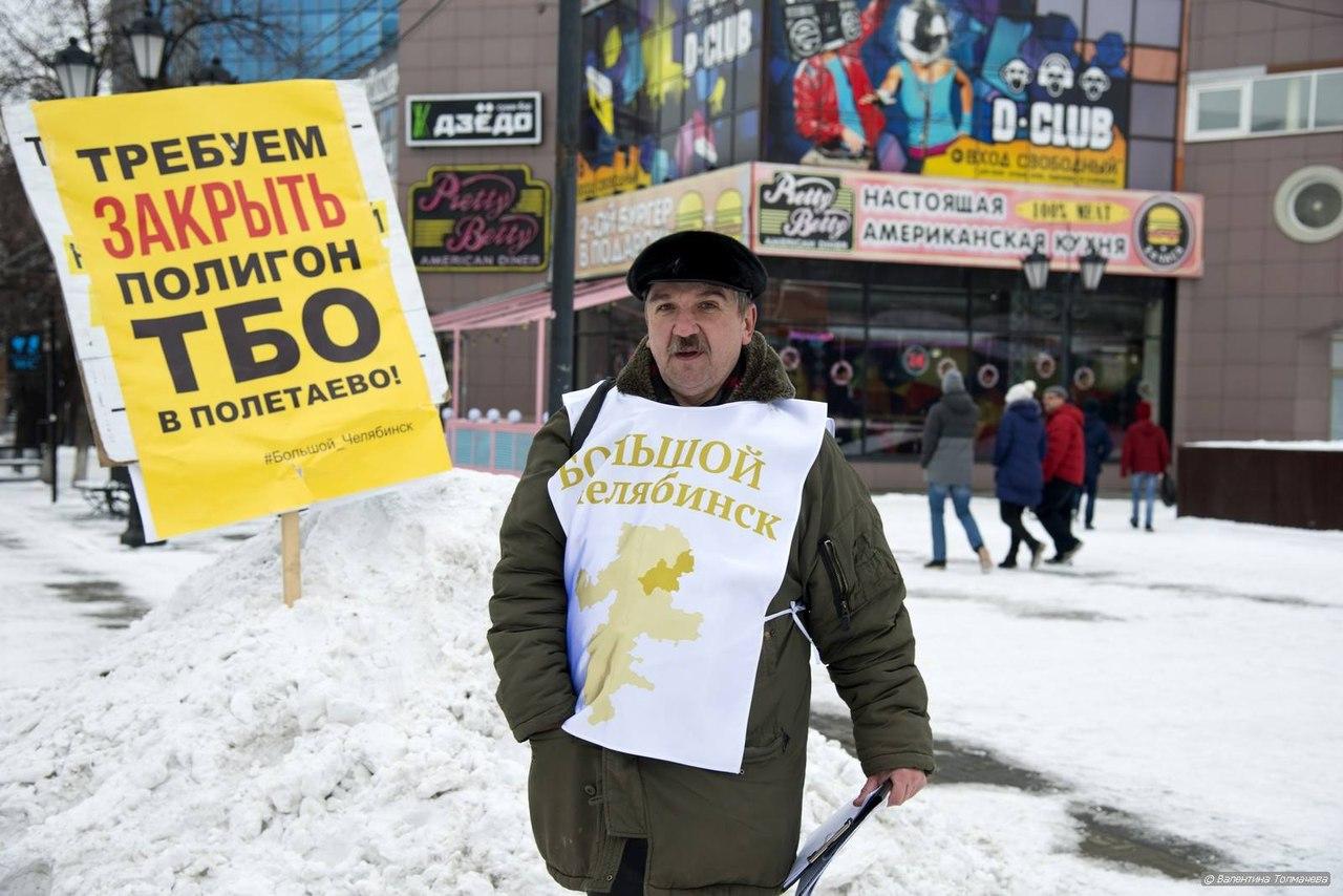 Секс в своем городе калининск