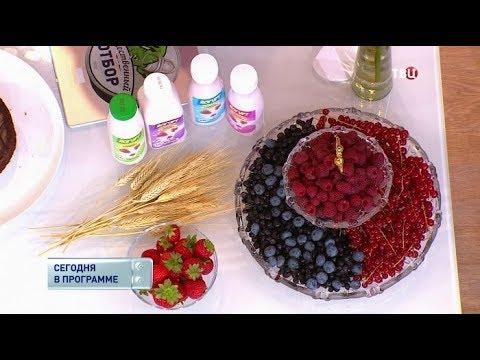 Питьевой йогурт (клубничный). Естественный отбор