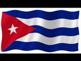 NEURO DUBEL - Куба - любовь моя