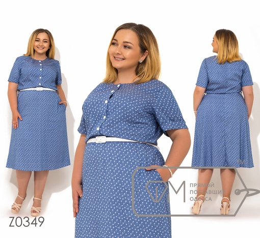 Платье № z0349