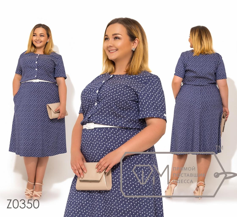 Платье № z0350