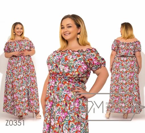 Платье № z0351
