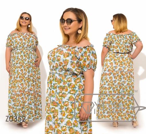 Платье № z0352