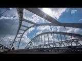Крымский мост 2018