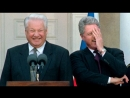 Good Old Days — Yeltsin
