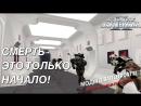 СМЕРТЬ - ЭТО ТОЛЬКО НАЧАЛО! - ОБЗОР ЗОМБИ-РЕЖИМА 3 Моды в Battlefront 2