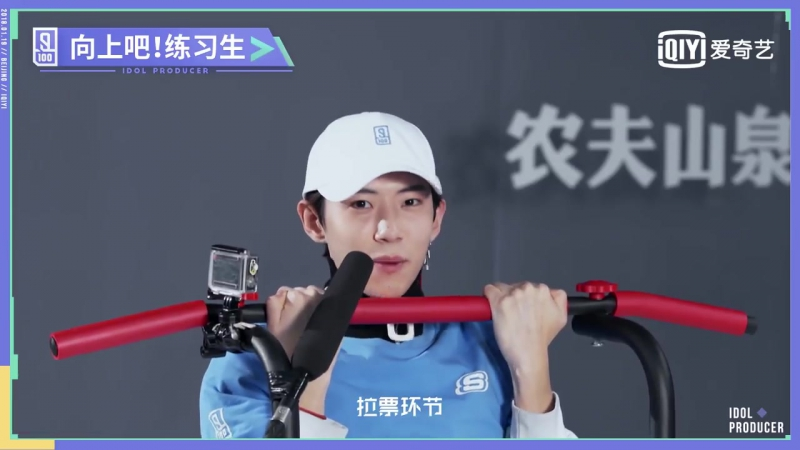 180117 @ Special Video with Huang Xinchun