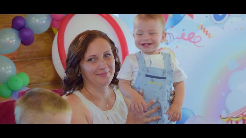 ВНУКУ Антошке 1 годик