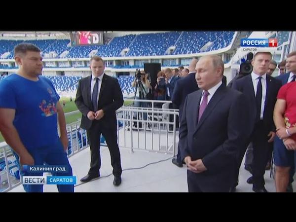 Владимир Путин высказал свое мнение об изменениях пенсионного законодательства
