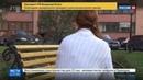 Новости на Россия 24 • Из-за фото студентов-голышей в кемеровском вузе начался разбор полетов