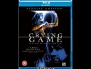 Жестокая игра The Crying Game, 1992 Перевод Алексея Михалёва)