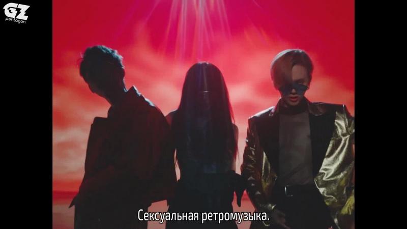 [RUS SUB] Triple H - RETRO FUTURE