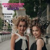 INTERNATIONAL KIDS FASHION WEEK // IKFW