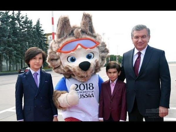 Шавкат Мирзиёев прибыл в Москву для участия в церемонии открытия чемпионата мира по футболу