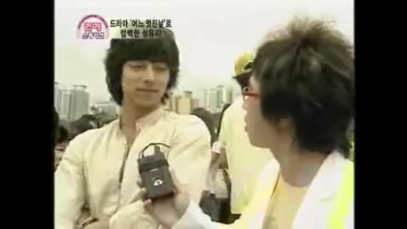 [DRAMA] OFD - 08.05.2006 ETN BTS Interview