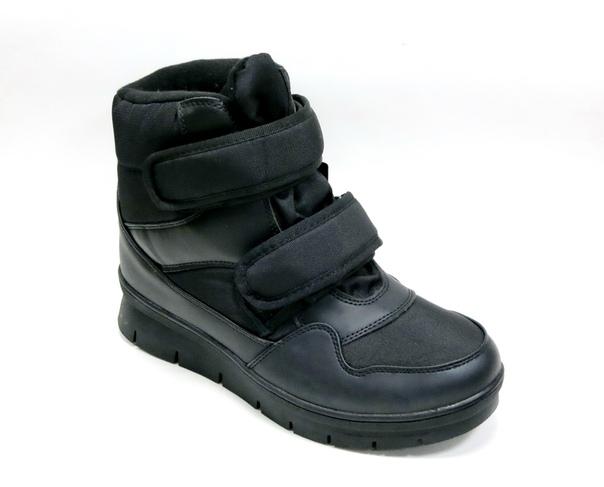 Ботинки GOGC зима Артикул: G 9633-1 Ма