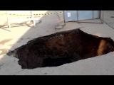 Провал асфальта в Башкирии