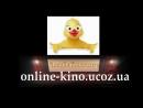 Фильмы online