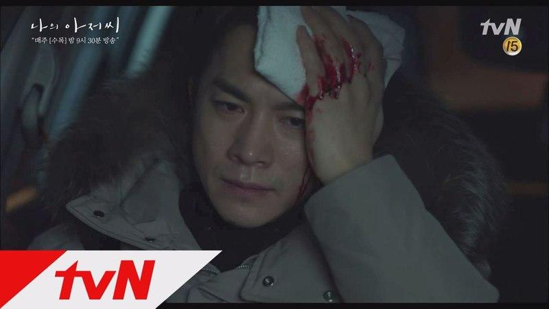 다친 김영민 응급실 데려다주는 이선균 (둘이 싸운 건 아니고 혼자 자빠짐..) 나의 아저씨 7화