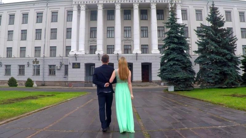 Громов Евгений Сергиенко Валентина Конкурс Короля и Королевы бала 2017