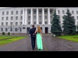 Громов Евгений - Сергиенко Валентина [Конкурс