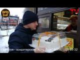 Праздничный торт от пекарни- кондитерской Хочу Ещё специально для Бородач TV
