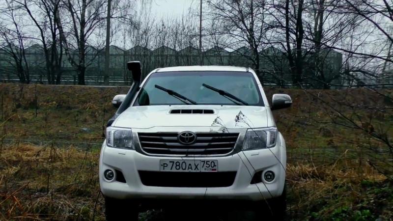 Toyota Hilux - звереныш который тоже может