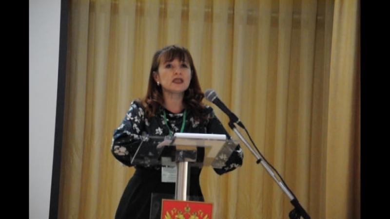 Форум педагогов в Белореченске
